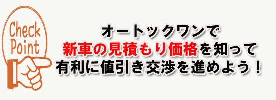 裏ワザ2文章した画像.jpg