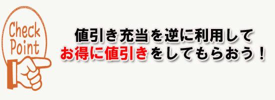 裏ワザ3文章した画像.jpg